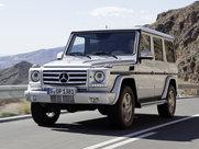 Mercedes-Benz G-Class5-дверный внедорожник, поколение г.