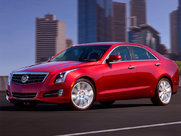 Cadillac ATSседан, поколение г.