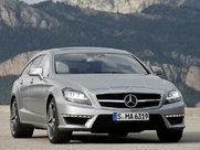 Описание Mercedes-Benz CLS Shooting Brake AMG универсал поколение 2013г