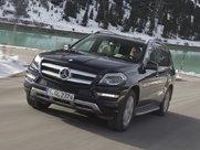 Описание Mercedes-Benz GL 5-дверный внедорожник поколение 2014г