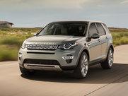 Описание Land Rover Discovery Sport 5-дверный внедорожник поколение г