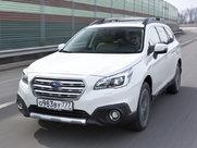 Описание Subaru Outback универсал поколение г
