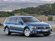 Volkswagen Passat Variantуниверсал, поколение г.