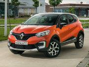 Описание Renault Kaptur 5-дверный кроссовер поколение 2020г