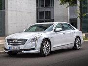 Описание Cadillac CT6 седан поколение г