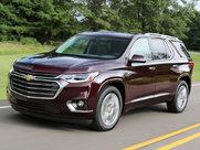 Описание Chevrolet Traverse 5-дверный внедорожник поколение г