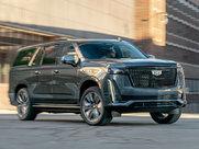 Описание Cadillac Escalade ESV 5-дверный внедорожник поколение г