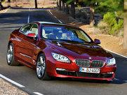 Описание BMW 6 Series купе поколение г