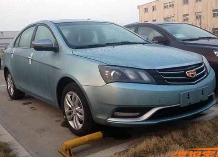 Geely Emgrand EC7  купить в Москве цена от 449000 руб