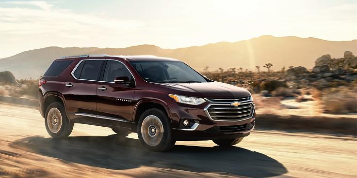 Chevrolet Traverse против Hyundai Grand Santa Fe и Toyota Highlander